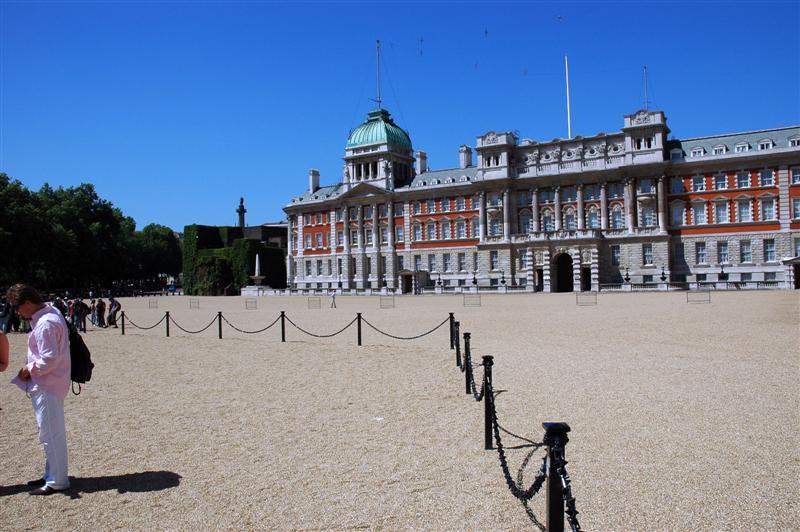 Royal Horse Guard parade ground