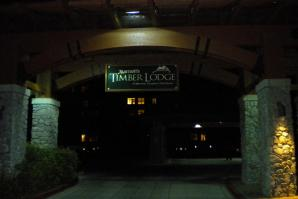 Timber Lodge entrance sign
